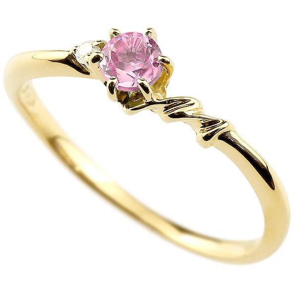 イニシャル ネーム M ピンキーリング ピンクサファイア ダイヤモンド 華奢リング イエローゴールドk18 指輪 アルファベット 18金 レディース 9月誕生石 送料無料