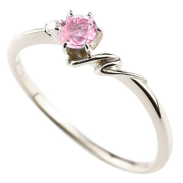 イニシャル ネーム N ピンキーリング ピンクサファイア ダイヤモンド 華奢リング ホワイトゴールドk10 指輪 アルファベット 10金 レディース 9月誕生石 送料無料