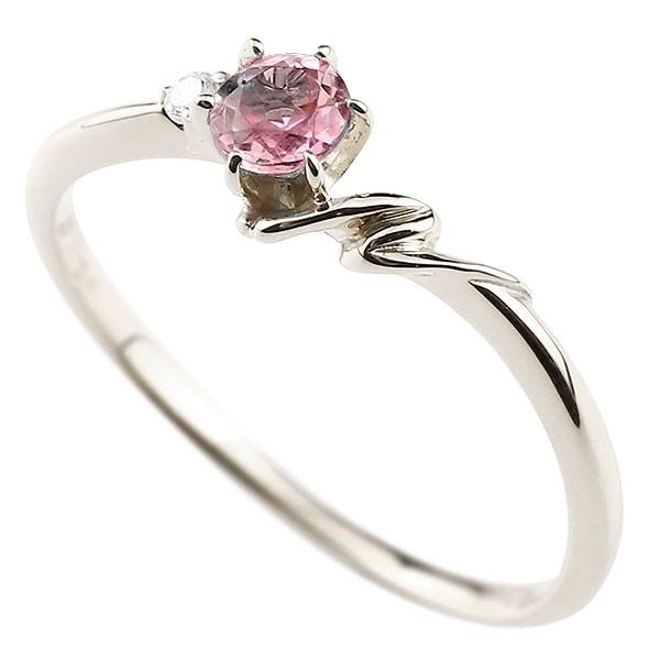 イニシャル ネーム N ピンキーリング ピンクトルマリン ダイヤモンド 華奢リング プラチナ 指輪 アルファベット レディース 10月誕生石 人気 送料無料