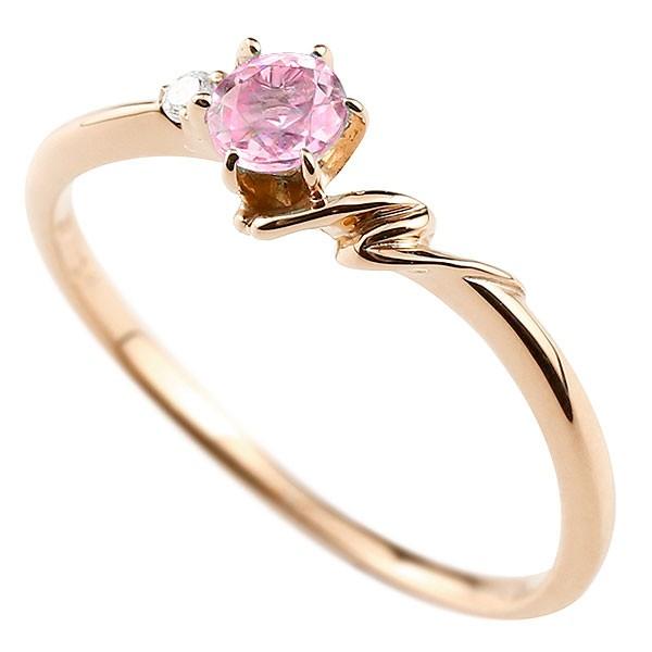 イニシャル ネーム N ピンキーリング ピンクサファイア ダイヤモンド 華奢リング ピンクゴールドk18 指輪 アルファベット 18金 レディース 9月誕生石 人気
