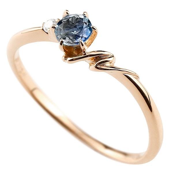 イニシャル ネーム N ピンキーリング ブルーサファイア ダイヤモンド 華奢リング ピンクゴールドk10 指輪 アルファベット 10金 レディース 9月誕生石 人気