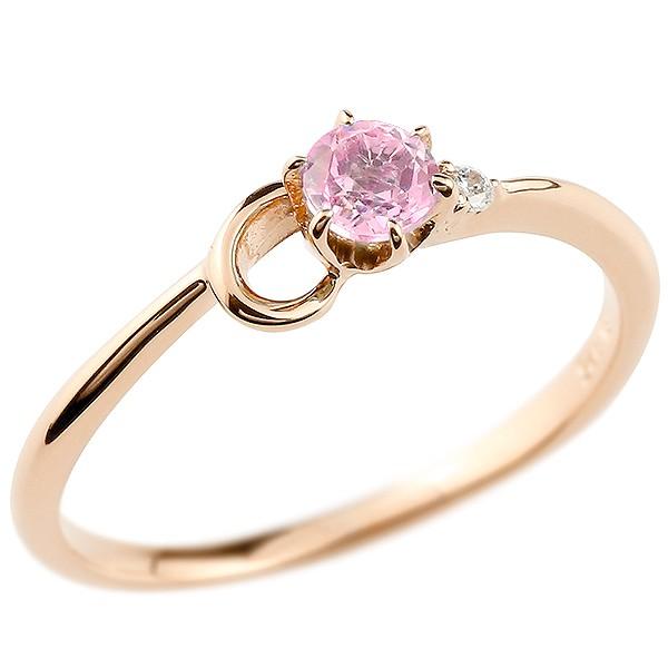イニシャル ネーム C ピンキーリング ピンクサファイア ダイヤモンド 華奢リング ピンクゴールドk18 指輪 アルファベット 18金 レディース 9月誕生石 人気
