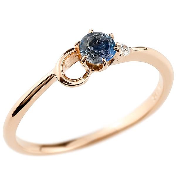 イニシャル ネーム C ピンキーリング ブルーサファイア ダイヤモンド 華奢リング ピンクゴールドk18 指輪 アルファベット 18金 レディース 9月誕生石 人気