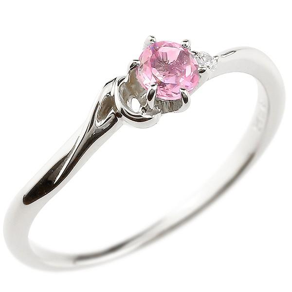 イニシャル ネーム A ピンキーリング ピンクサファイア ダイヤモンド 華奢リング プラチナ 指輪 アルファベット レディース 9月誕生石 人気 送料無料