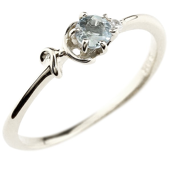 イニシャル ネーム H ピンキーリング アクアマリン ダイヤモンド 華奢リング ホワイトゴールドk10 指輪 アルファベット 10金 レディース 3月誕生石 人気