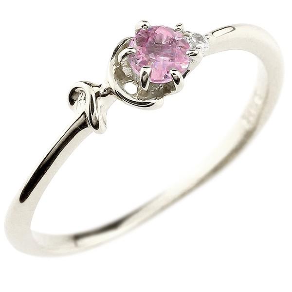 イニシャル ネーム H ピンキーリング ピンクサファイア ダイヤモンド 華奢リング プラチナ 指輪 アルファベット レディース 9月誕生石 人気 送料無料