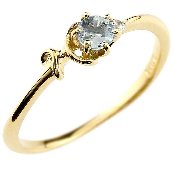 イニシャル ネーム H ピンキーリング アクアマリン ダイヤモンド 華奢リング イエローゴールドk18 指輪 アルファベット 18金 レディース 3月誕生石 人気