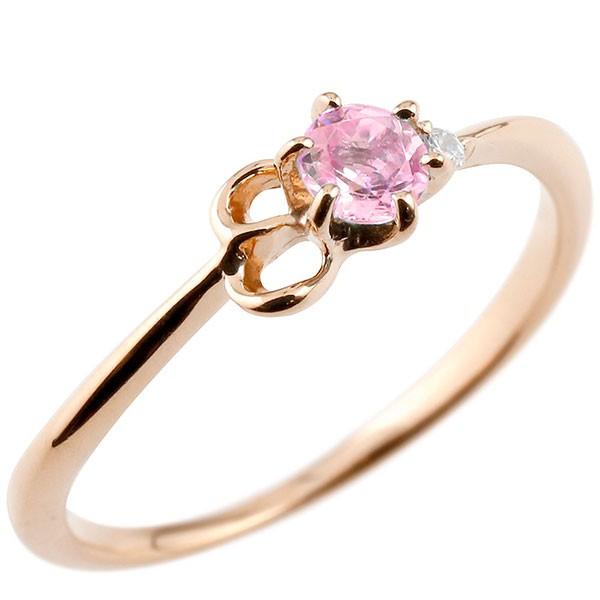 イニシャル ネーム E ピンキーリング ピンクサファイア ダイヤモンド 華奢リング ピンクゴールドk18 指輪 アルファベット 18金 レディース 9月誕生石 人気