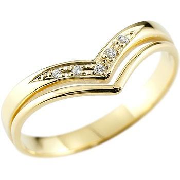ピンキーリング ダイヤモンドリング 指輪 イエローゴールドk18 ダイヤモンド ダイヤ シンプル 2連 V字 レディース 18金 送料無料