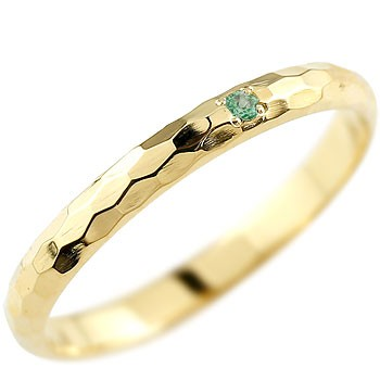 ピンキーリング エメラルド イエローゴールドk18 指輪 一粒 5月誕生石 18金 ストレート 2.3 宝石 送料無料