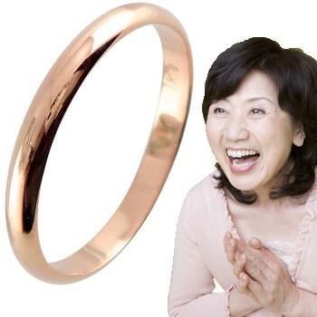 リング 指輪 地金リング 宝石なし ピンクゴールドk18 18金 刻印 ばぁばリング お誕生日 敬老の日 長寿のお祝い ストレート 2.3 送料無料