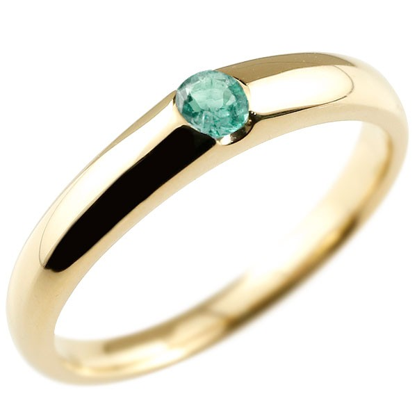 エメラルド リング イエローゴールドk10 指輪 ピンキーリング 5月誕生石 ストレート 10金 宝石 送料無料