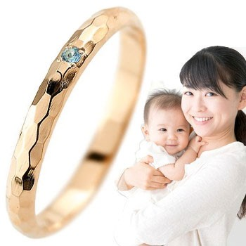 ピンキーリング ブルートパーズ 指輪 刻印 ピンクゴールドk18 指輪 一粒 11月誕生石 18金 ストレート 2.3 送料無料