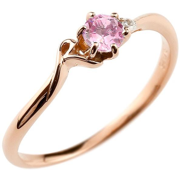 イニシャル ネーム R ピンキーリング ピンクサファイア ダイヤモンド 華奢リング ピンクゴールドk10 指輪 アルファベット 10金 レディース 9月誕生石 人気