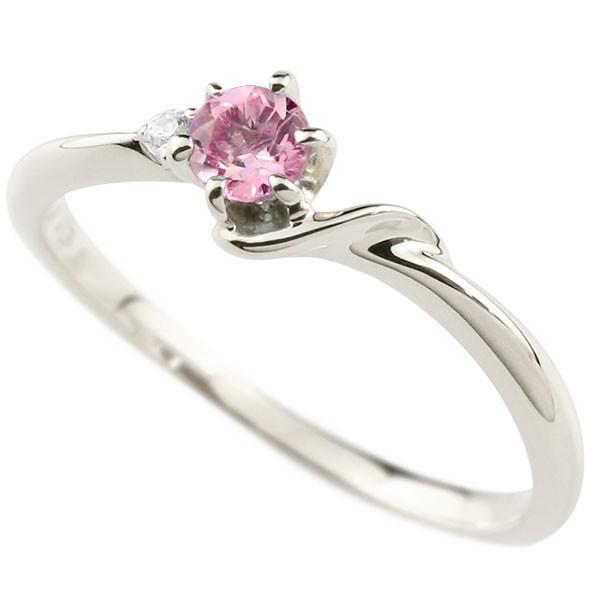 イニシャル ネーム S ピンキーリング ピンクサファイア ダイヤモンド 華奢リング プラチナ 指輪 アルファベット レディース 9月誕生石 人気 送料無料