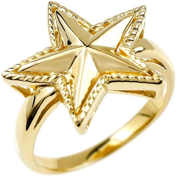 リング 星 イエローゴールドk18 指輪 スター ミル打ち 地金 ピンキーリング 18金 レディース 送料無料