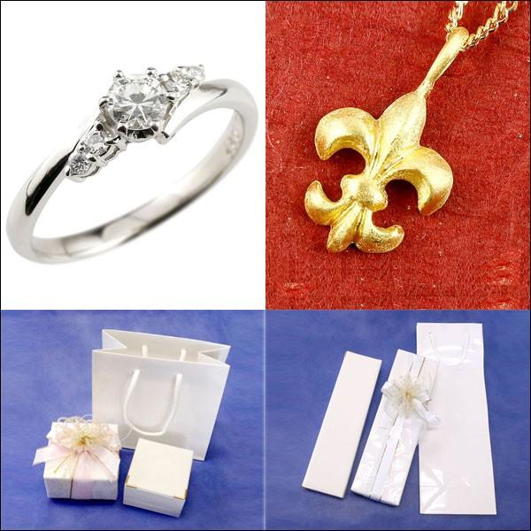 婚約指輪 ネックレス メンズ セット ダイヤモンド プラチナ エンゲージリング リング 大粒 ダイヤ 純金 ユリの紋章 24金 百合 メンズ レディース 結納