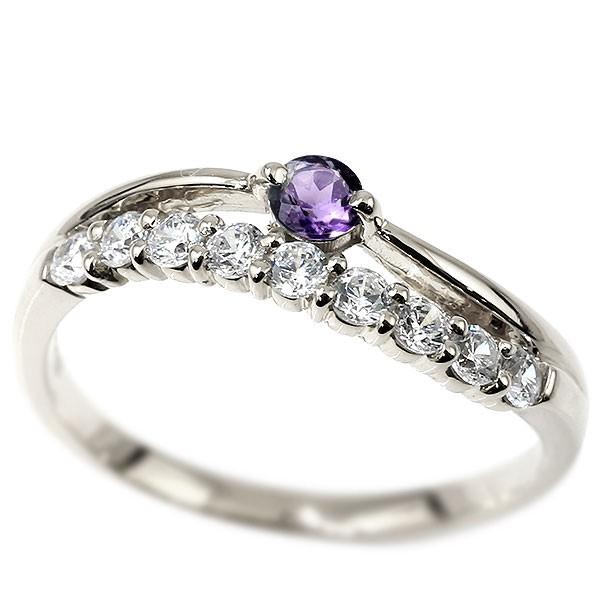 リング ダイヤモンド アメジスト ホワイトゴールドk18 ウェーブ 指輪 18金 ハーフエタニティ 2連リング ダイヤ 2月誕生石 ピンキーリング レディース 送料無料
