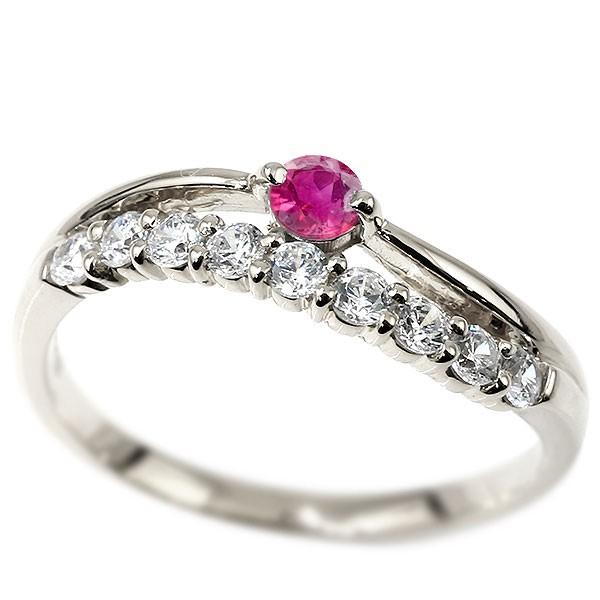 プラチナリング ダイヤモンド ルビー ウェーブ 指輪 pt900 ハーフエタニティ 2連リング ダイヤ 7月誕生石 ピンキーリング レディース 送料無料