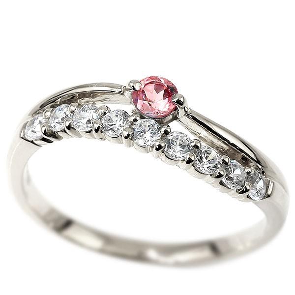 プラチナリング ダイヤモンド ピンクトルマリン ウェーブ 指輪 pt900 ハーフエタニティ 2連リング ダイヤ 10月誕生石 ピンキーリング レディース 送料無料