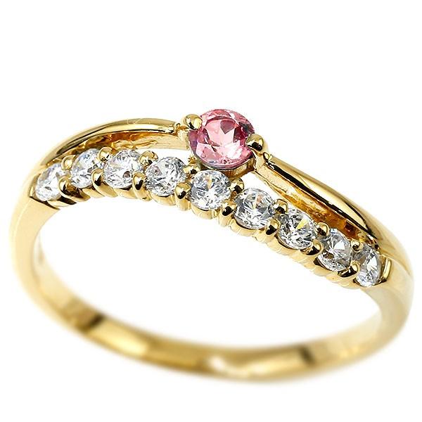 リング ダイヤモンド ピンクトルマリン イエローゴールドk18 ウェーブ 指輪 18金 ハーフエタニティ 2連リング ダイヤ 10月誕生石 ピンキーリング レディース