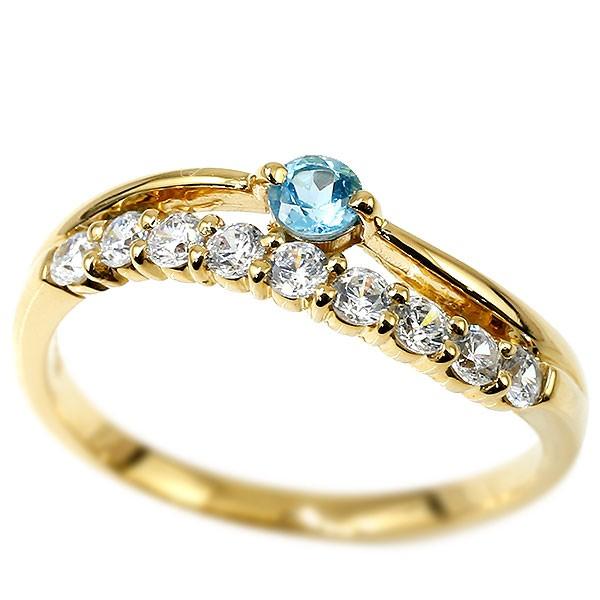 リング ダイヤモンド ブルートパーズ イエローゴールドk18 ウェーブ 指輪 18金 ハーフエタニティ 2連リング ダイヤ 11月誕生石 ピンキーリング レディース 秋 冬