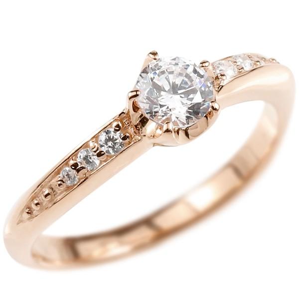 婚約指輪 ダイヤモンド リング ピンクゴールドk18 エンゲージリング ダイヤ 0.3ct 一粒 大粒 指輪 ピンキーリング 18金 宝石 レディース 送料無料
