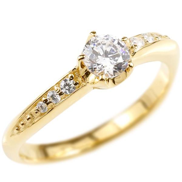 婚約指輪 ダイヤモンド リング イエローゴールドk10 エンゲージリング ダイヤ 0.3ct 一粒 大粒 指輪 ピンキーリング 10金 宝石 レディース 送料無料