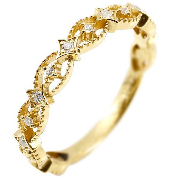 婚約指輪 リング ダイヤモンド イエローゴールドk18 エンゲージリング ダイヤ 指輪 透かし ミル打ち ピンキーリング 18金 宝石 レディース 送料無料