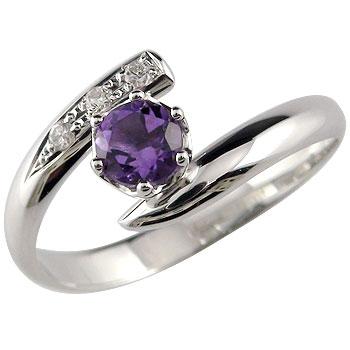 ピンキーリング アメジスト 指輪 ホワイトゴールドk10リング ダイヤモンド10金 ダイヤ ストレート 宝石 送料無料