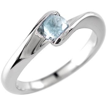 プラチナリング アクアマリン ピンキーリング 指輪 プラチナ 3月の誕生石 ストレート 宝石 送料無料