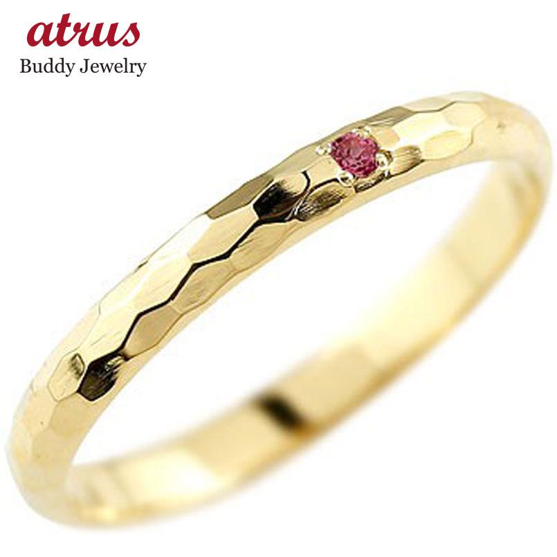 ピンキーリング ルビー イエローゴールドk18 指輪 一粒 7月誕生石 18金 ストレート 2.3 宝石 送料無料