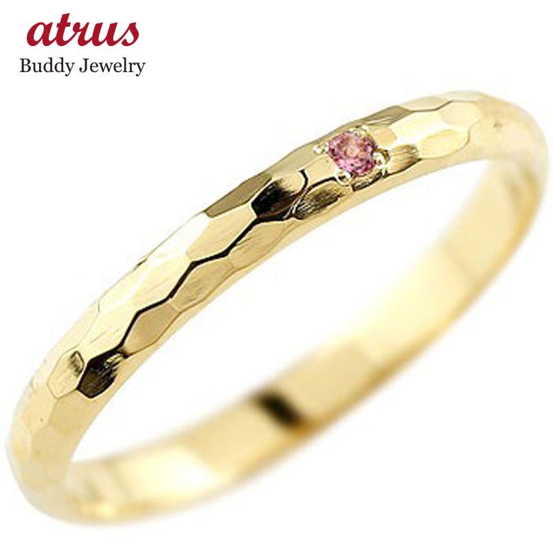 ピンキーリング 指輪 ピンクトルマリン イエローゴールドk18 一粒 10月誕生石 18金 ストレート 2.3 宝石 送料無料