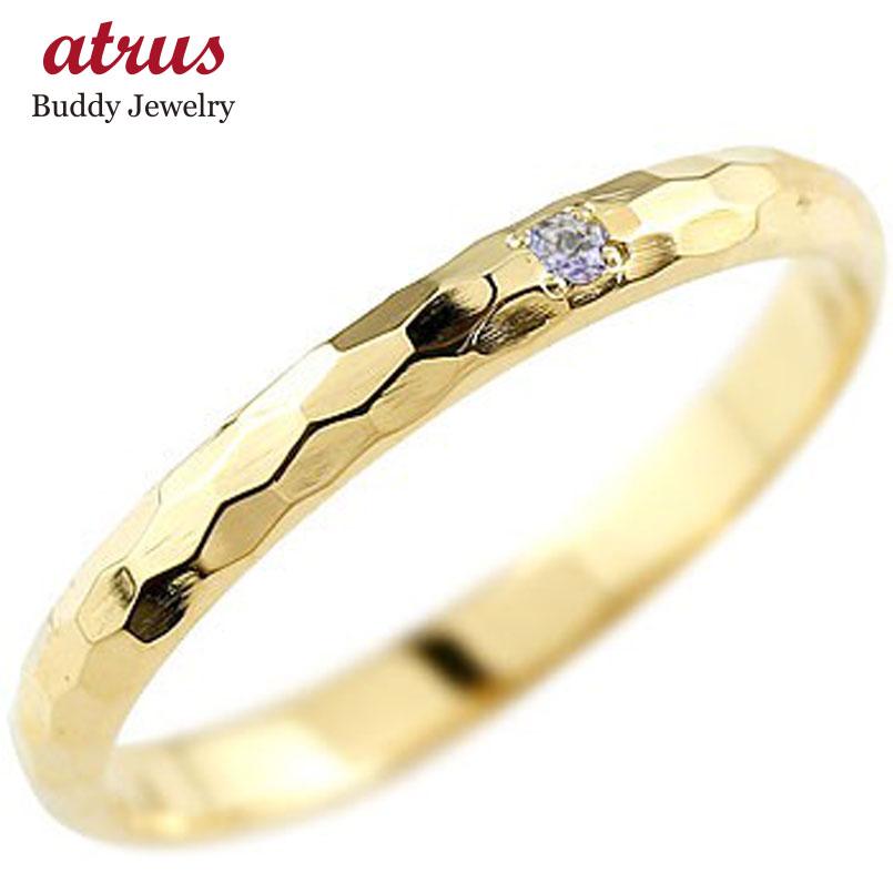 ピンキーリング タンザナイト イエローゴールドk18 指輪 一粒 12月誕生石 18金 ストレート 2.3 宝石 送料無料