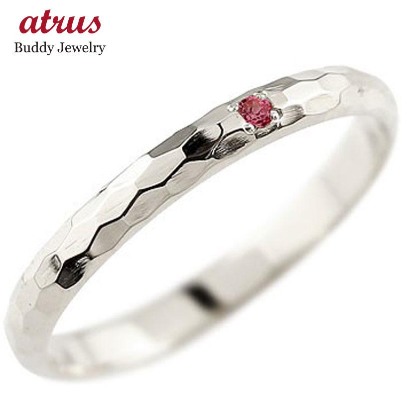 ピンキーリング ルビー ホワイトゴールドk18 指輪 一粒 7月誕生石 18金 ストレート 2.3 宝石 送料無料