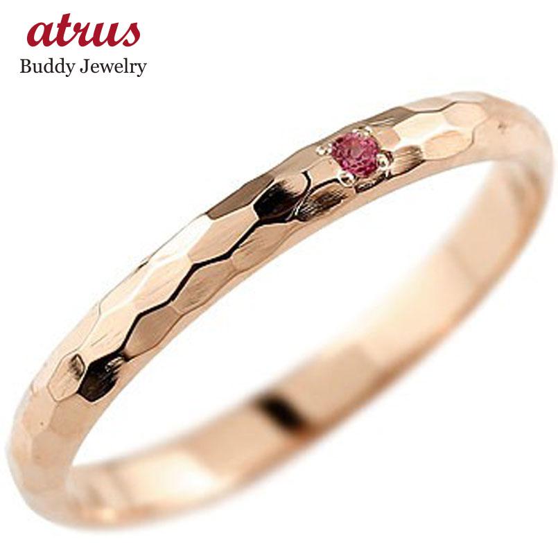 ピンキーリング ルビー ピンクゴールドk18 指輪 一粒 7月誕生石 18金 ストレート 2.3 宝石 送料無料