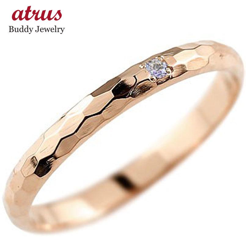 ピンキーリング タンザナイト ピンクゴールドk18 指輪 一粒 12月誕生石 18金 ストレート 2.3 宝石 送料無料