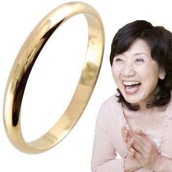 リング 指輪 地金リング 宝石なし イエローゴールドk18 18金 刻印 ばぁばリング お誕生日 敬老の日 長寿のお祝い ストレート 2.3 送料無料