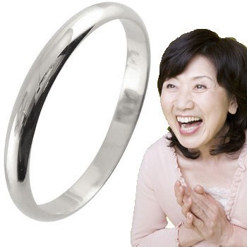 リング 指輪 地金リング 宝石なし ホワイトゴールドk18 18金 刻印 ばぁばリング お誕生日 敬老の日 長寿のお祝い ストレート 2.3 送料無料