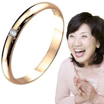 ピンキーリング ダイヤモンド 指輪 刻印 ピンクゴールドk18 ばぁばリング お誕生日 敬老の日 長寿のお祝い 18金 ダイヤ 4月誕生石 ストレート 2.3 送料無料