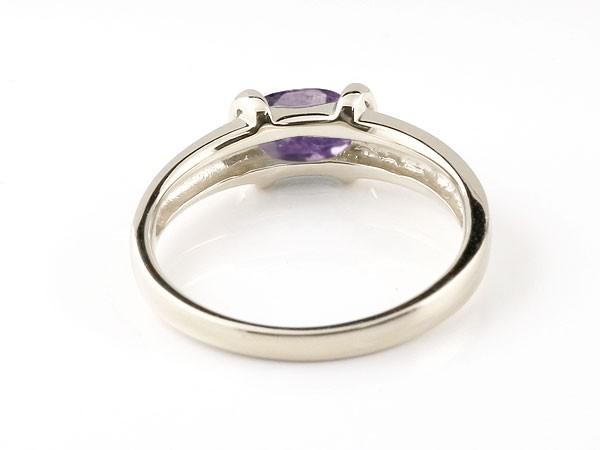 ピンキーリング 指輪 アメジストリングホワイトゴールドk182月の誕生石 18金 ストレート 送料無料