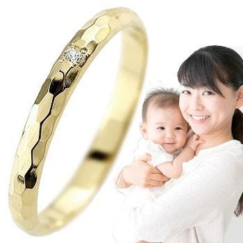 ピンキーリング ダイヤモンド 指輪 刻印 イエローゴールドk18 指輪 一粒 4月誕生石 18金 ストレート 2.3 送料無料