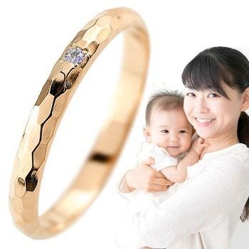 ピンキーリング タンザナイト 指輪 刻印 ピンクゴールドk18 指輪 一粒 12月誕生石 18金 ストレート 2.3 送料無料