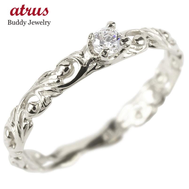 ゴールド リング キュービックジルコニア 一粒 レディース ハワイアンジュエリー 指輪 ホワイトゴールドk10 透かし 婚約指輪 安い ピンキーリング 送料無料