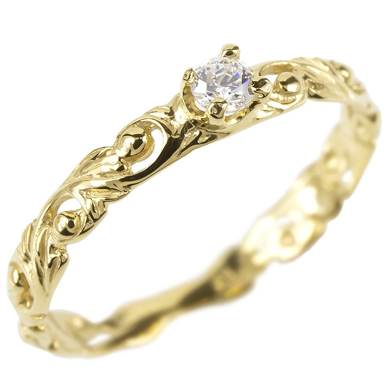 ハワイアンジュエリー 透かしダイヤモンドリング ゴールド リング 大人気 ダイヤモンド 一粒 レディース イエローゴールドk10 透かし 送料無料 ピンキーリング 指輪 高級品 シンプル 婚約指輪