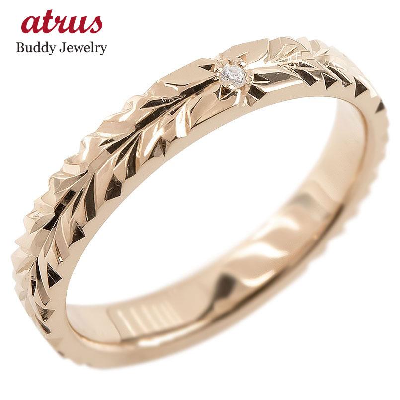 18金 リング ゴールド ダイヤモンド 一粒 レディース ハワイアンジュエリー 指輪 ピンクゴールドk18 婚約指輪 エンゲージリング ピンキーリング 送料無料
