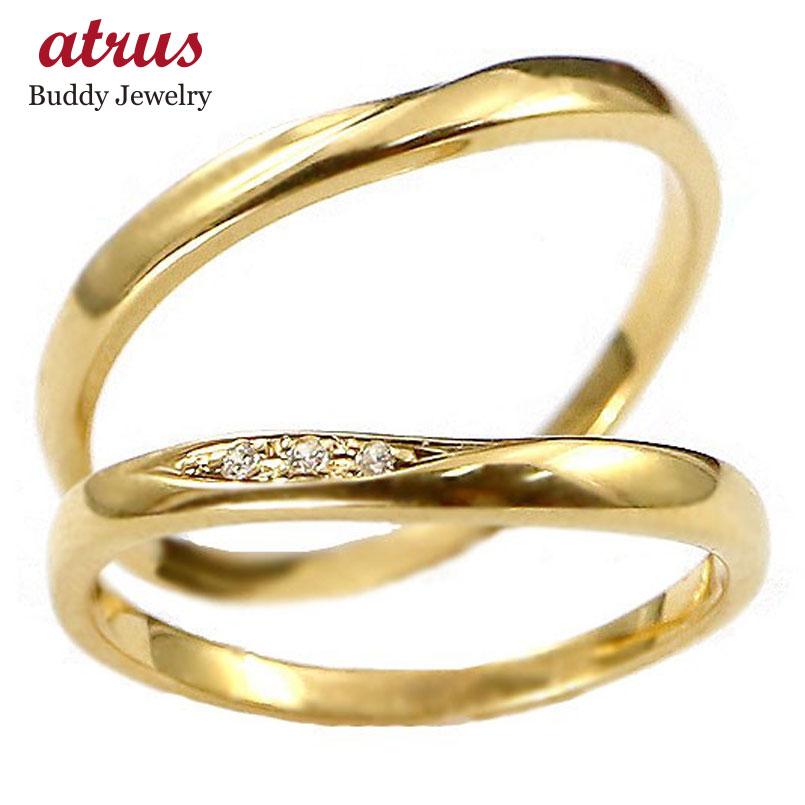 逆輸入 ペアリング 18金 結婚指輪 ゴールド ダイヤモンド 2本セット マリッジリング 地金 イエローゴールドk18 18k シンプル 人気 スイートペアリィー 送料無料 の 2個セット, ウェアウェア a3469182