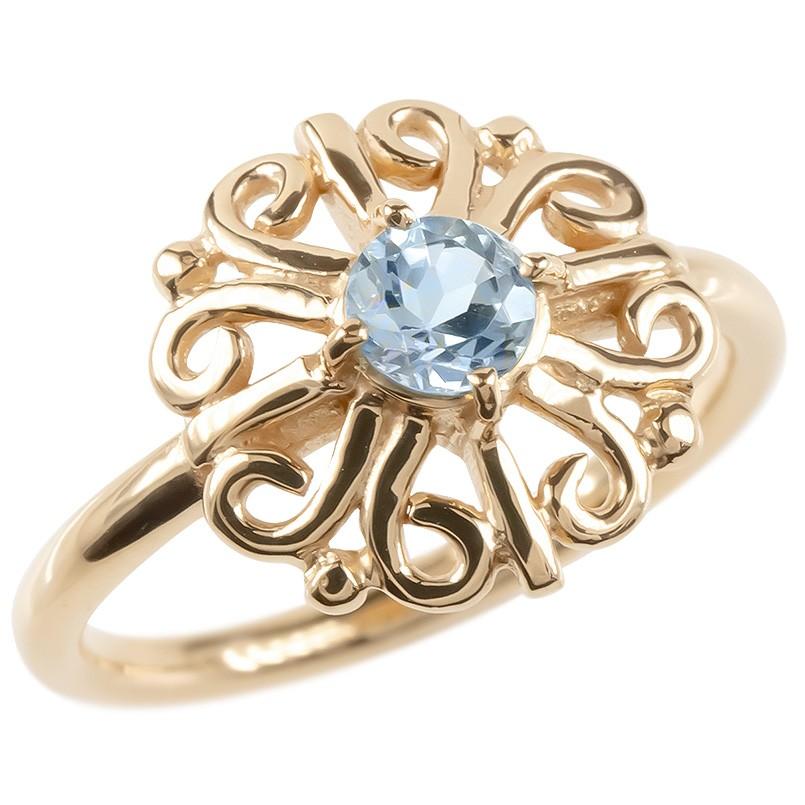 婚約指輪 安い 18金 リング ゴールド アクアマリン レディース 指輪 ピンクゴールドk18 エンゲージリング ピンキーリング 透かし アラベスク アンティーク 花