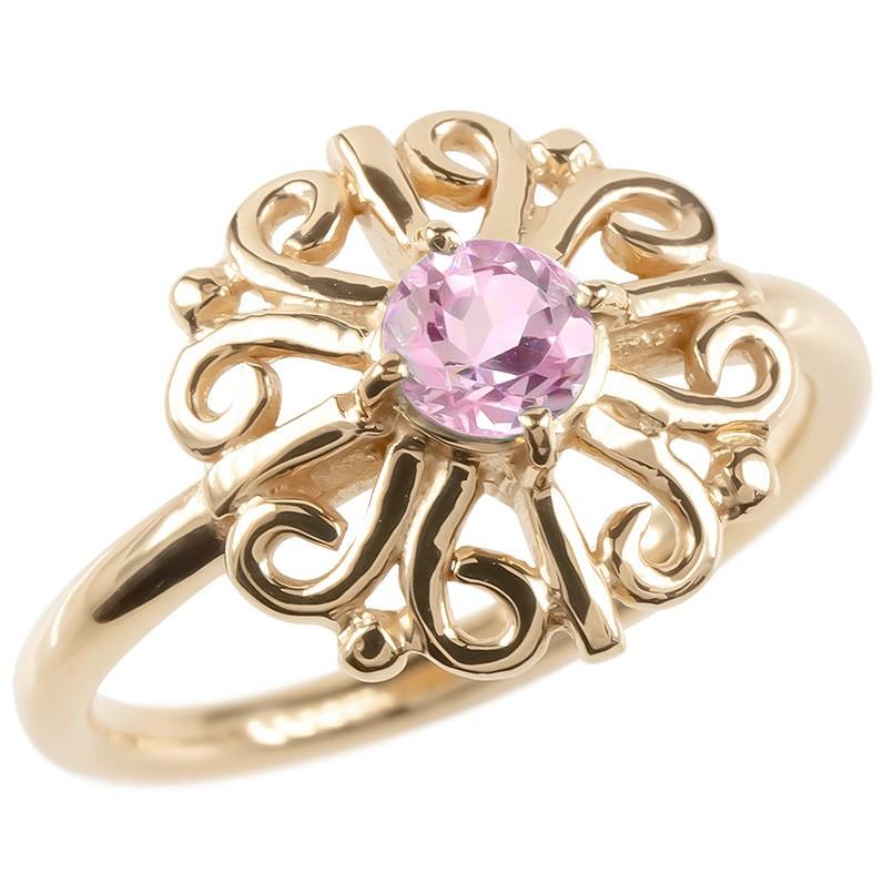 ゴールド リング ピンクサファイア レディース 指輪 ピンクゴールドk10 婚約指輪 安い エンゲージリング ピンキーリング アラベスク アンティーク 花
