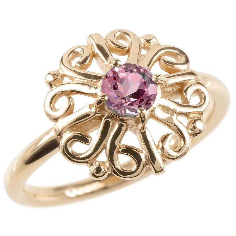 18金 リング ゴールド ピンクトルマリン レディース 指輪 ピンクゴールドk18 婚約指輪 安い エンゲージリング ピンキーリング アラベスク アンティーク 花